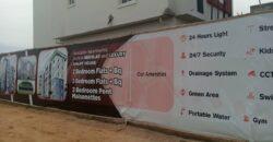 MODERNLY BUILT 3 BEDROOM FLAT WITH BQ AT PERIDOT HEIGHTS SANGOTEDO